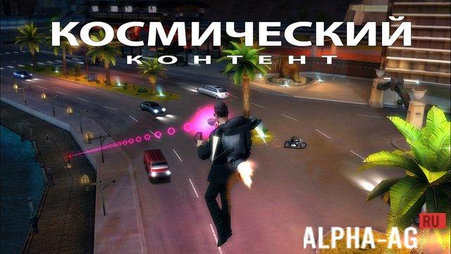 скачать бесплатно игры на андроид гангстер вегас с бесконечными деньгами