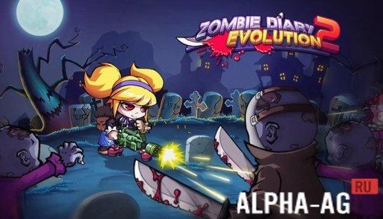 игра на андроид zombie diary 2 с бесконечными деньгами