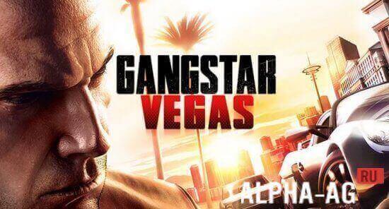 скачать игру гангстер вегас много денег на андроид