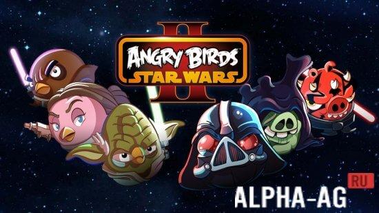 скачать игру angry birds star wars 2 много денег на андроид