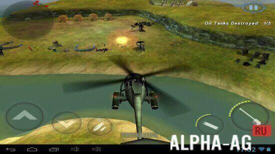 Скриншот Вертолет Битва: 3D №2