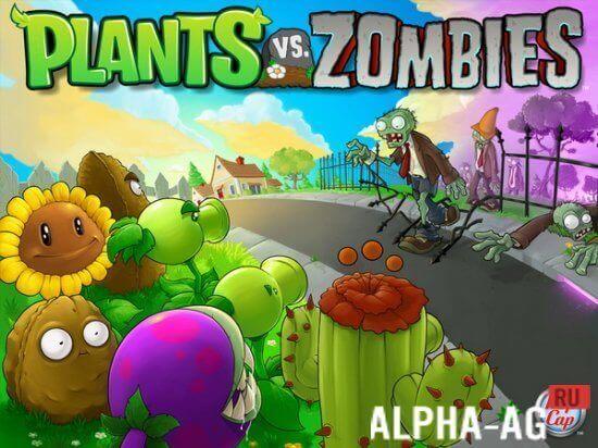 скачать игры на андроид растение против зомби много денег