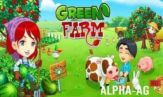 скачать игру ферма 3 на андроид с бесконечными деньгами