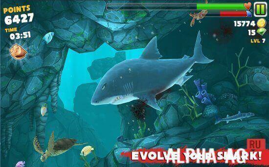 скачать игру hungry shark с бесконечными деньгами и алмазами на андроид