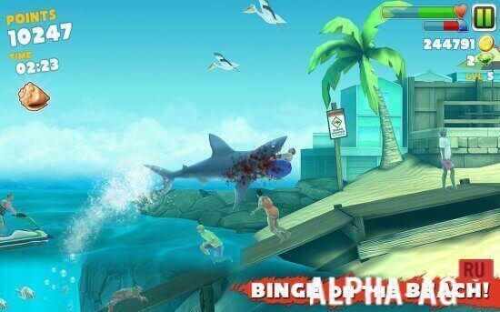 скачать акула игра на андроид бесконечные деньги
