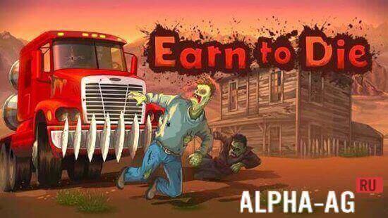 earn to die 2 mod apk 2019