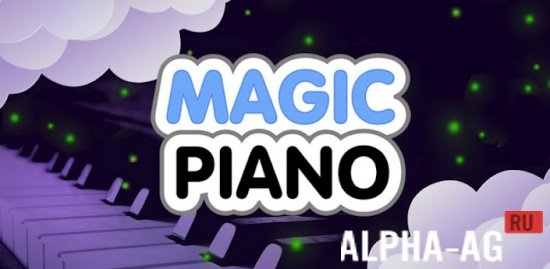 Скриншот Magic Piano №1