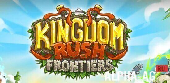Kingdom Rush Frontiers Скриншот №1