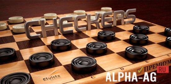 Русские шашки на андроид скачать бесплатно с «игроид».