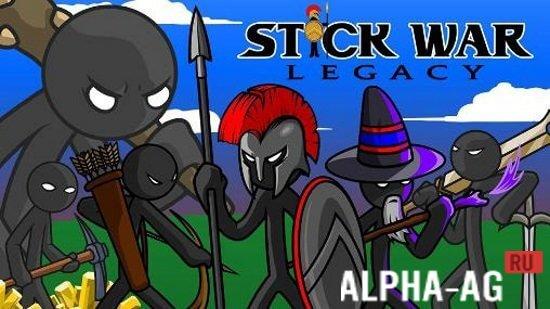 скачать игру на андроид stick war legacy 2 много денег