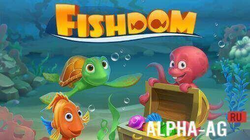 игра про рыбок на деньги