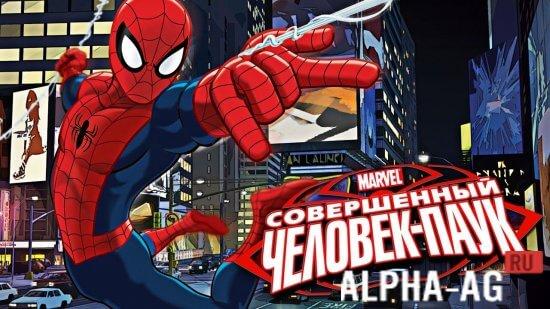 spider man unlimited игра на андроид много денег