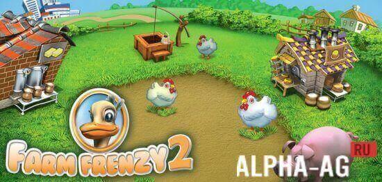 сервер майнкрафт с мини игрой farm frenzy