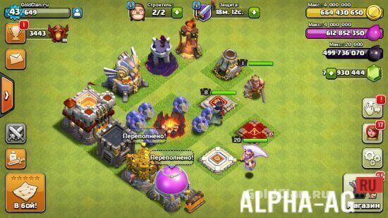 скачать взломанную игру clash of clans с бесконечными деньгами