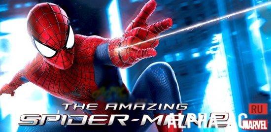 Играть в бесплатные онлайн игры новый человек паук играть онлайн бесплатно гонки том и джерри