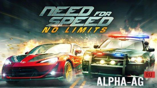 скачать игру need for speed no limits на андроид много денег