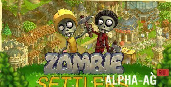 скачать игру на андроид zombie castaways мод много денег