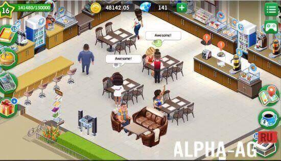 бесконечные деньги в игре моя кофейня