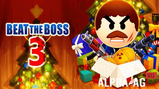 скачать игру на андроид босс 2 много денег и алмазов бесплатно на андроид