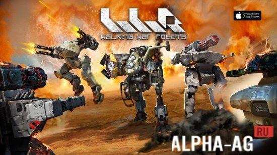 скачать на андроид игру war robots много денег на андроид