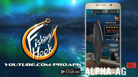 игра на андроид рыболовный крючок много денег