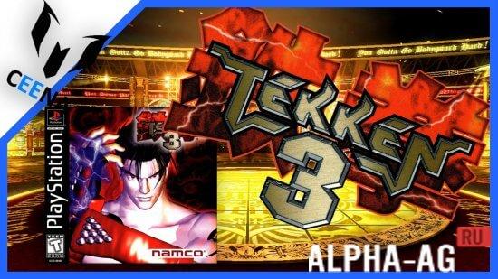 Tekken 3 (Теккен 3) - скачать игру на Андроид бесплатно