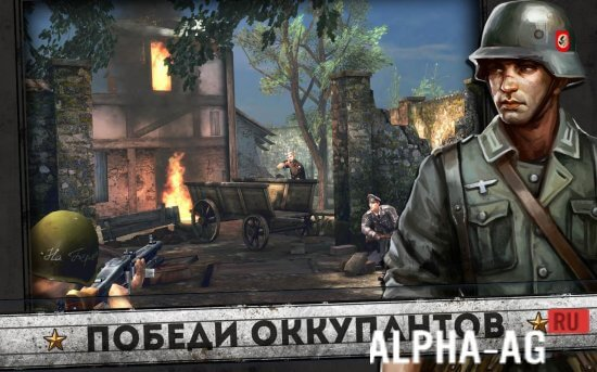 Скриншот Frontline Commando: Normandy №1