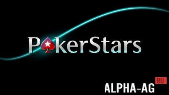 скачать клиент покерстарс для игры на деньги для андроид скачать бесплатно