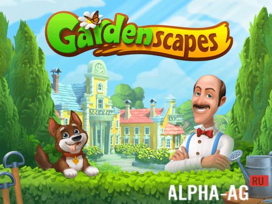 скачать игру мод много денег на андроид gardenscapes