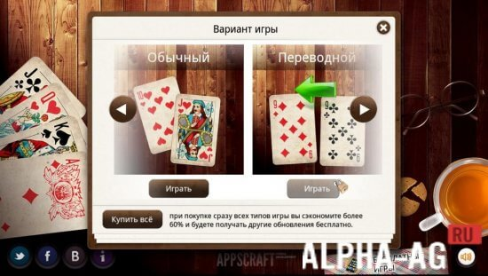 Грати в азартні ігри на роздягання