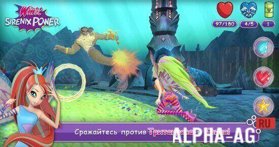 Скриншот Винкс Сила Сиреникса №2