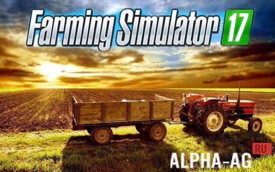 скачать игру farming simulator 18 трешбокс
