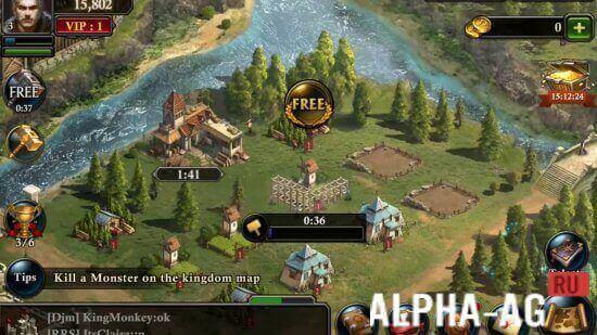 king of avalon скриншот №3
