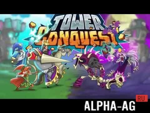 tower conquest Скриншот Tower Conquest №1