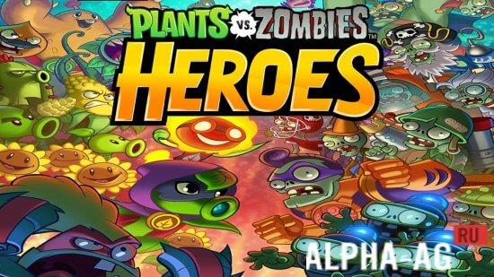 скачать игру растения против зомби герои на андроид мод много денег