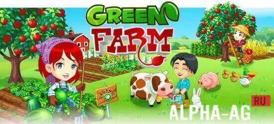 Green Farm (Зеленая Ферма) - скачать игру на Андроид бесплатно