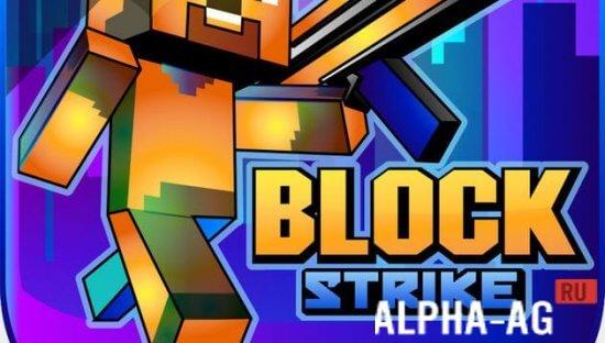 скачать керамбит в блок страйк