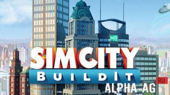 simcity buildit Скриншот №1
