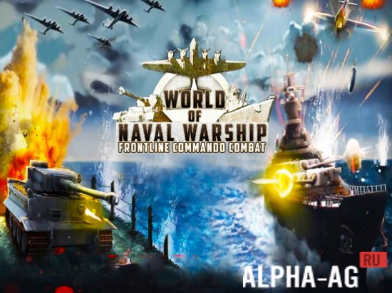 Скриншот World of Warships №1