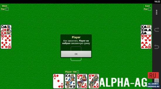 скачать карточные игры на планшет