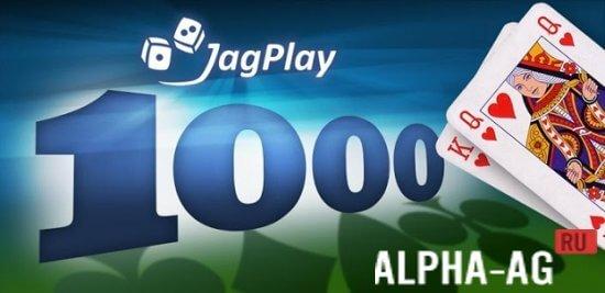 карточные игры онлайн бесплатно 1000