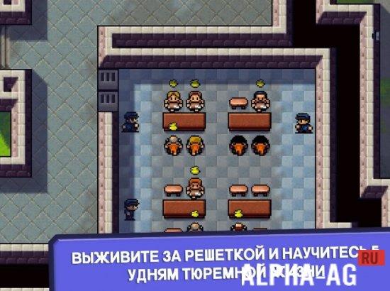 the escapists Скриншот №3