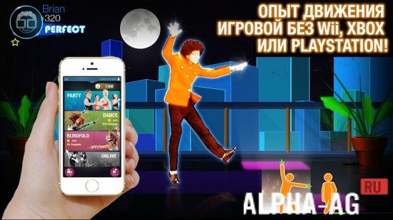 Скриншот Just Dance Now №2