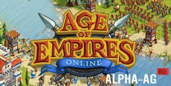 Скриншот Age of Empires №1