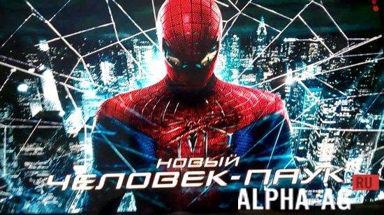 Игр онлайн новый человек паук бесплатно аудиокнига серия рпг слушать онлайн