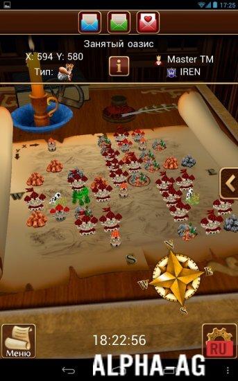 Третий Мир - Война королей Скриншот №3