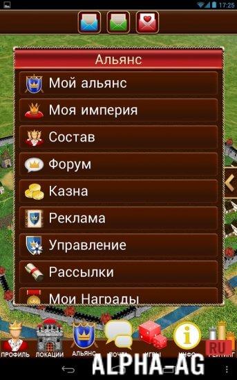 Третий Мир - Война королей Скриншот №4