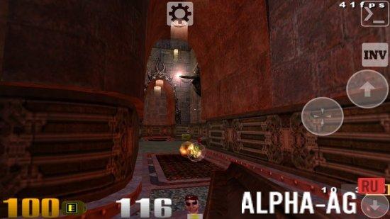 Скриншот Quake 3 №4