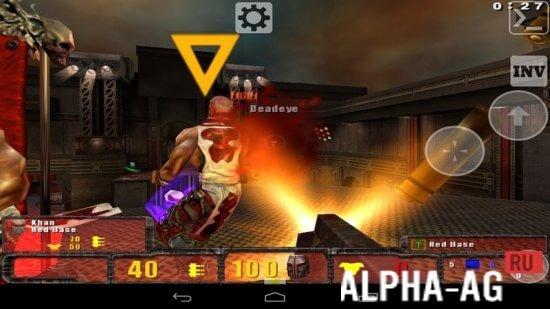 Скриншот Quake 3 №2