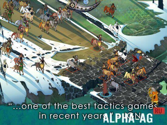 The Banner Saga 2 Скриншот №4